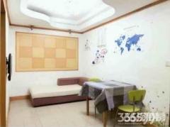 鼓楼 龙江 定淮门 精装两室 拎包入住 干净大方 采光极佳 诚租