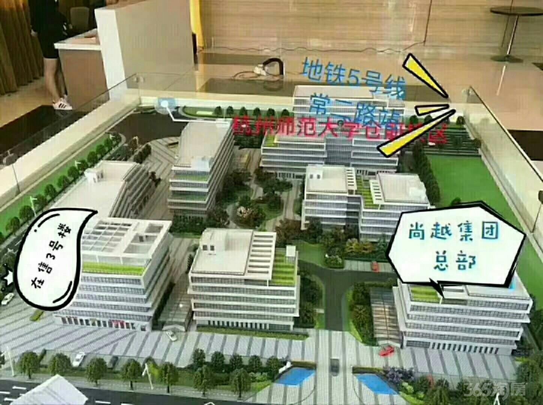 未来科技城稀缺公寓,地铁0距离,精装微loft,现房