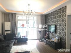凤凰城 精致三房 时尚的装修风格 婚房优选