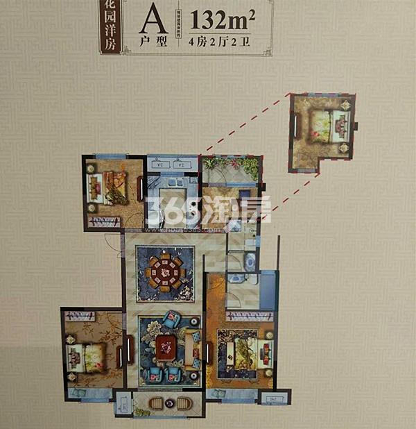 中梁首府 花园洋房 A户型 4室2厅2卫 面积132㎡