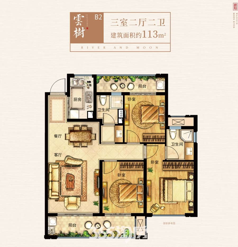 皖新春江明月雲樹B2面积约113平户型图
