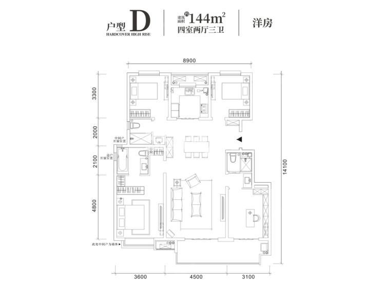 世茂璀璨倾城D户型4室2厅3卫144平米