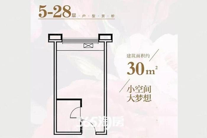 汇美广场D座平层30平米