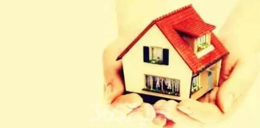 买房流程注意事项