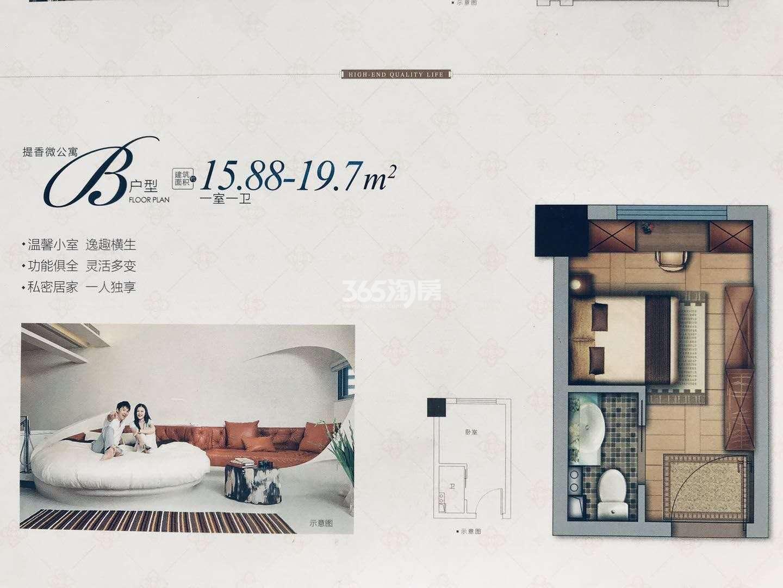 提香湾微公寓户型图