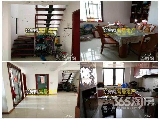 戚大街福鑫园电梯复式洋房小别墅超大露台200.3平方4室(