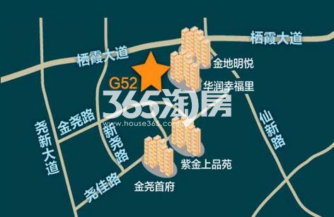 栖霞鲁能公馆交通图