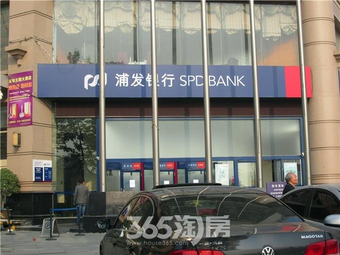 恒天国际城周边浦发银行