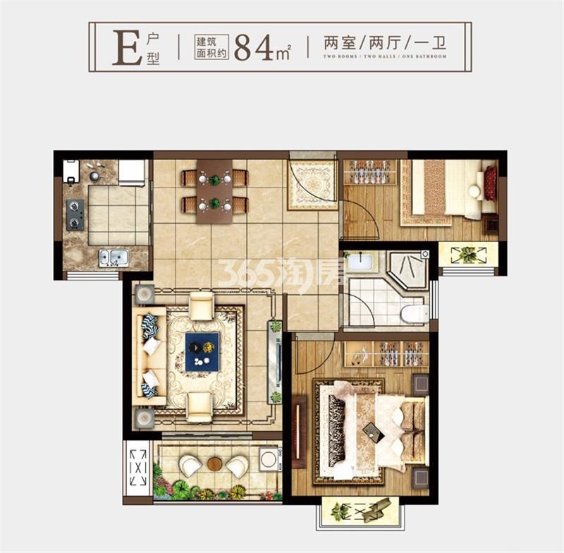 奥园玖珑天境E户型84㎡两室两厅一卫