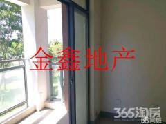 芜湖市伟业臻园房东诚心急卖+复试空中花园+朝南无遮挡+速来购买!