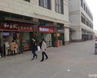 仙林湖苏果超市旁位置最好的重餐饮旺铺<font color=red>高科荣境</font>商业街