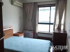 河西奥体 虹悦城旁 香缇丽舍精装两房 居家陪读 可月付