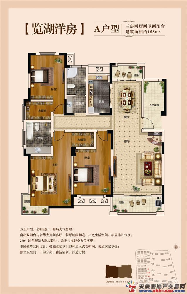 康恒滨湖蓝湾3室2厅2卫160㎡2016年产权房毛坯