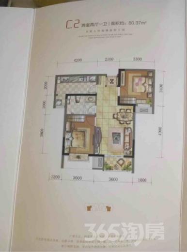 长青海世界2室2厅1卫80平米毛坯产权房2016年建