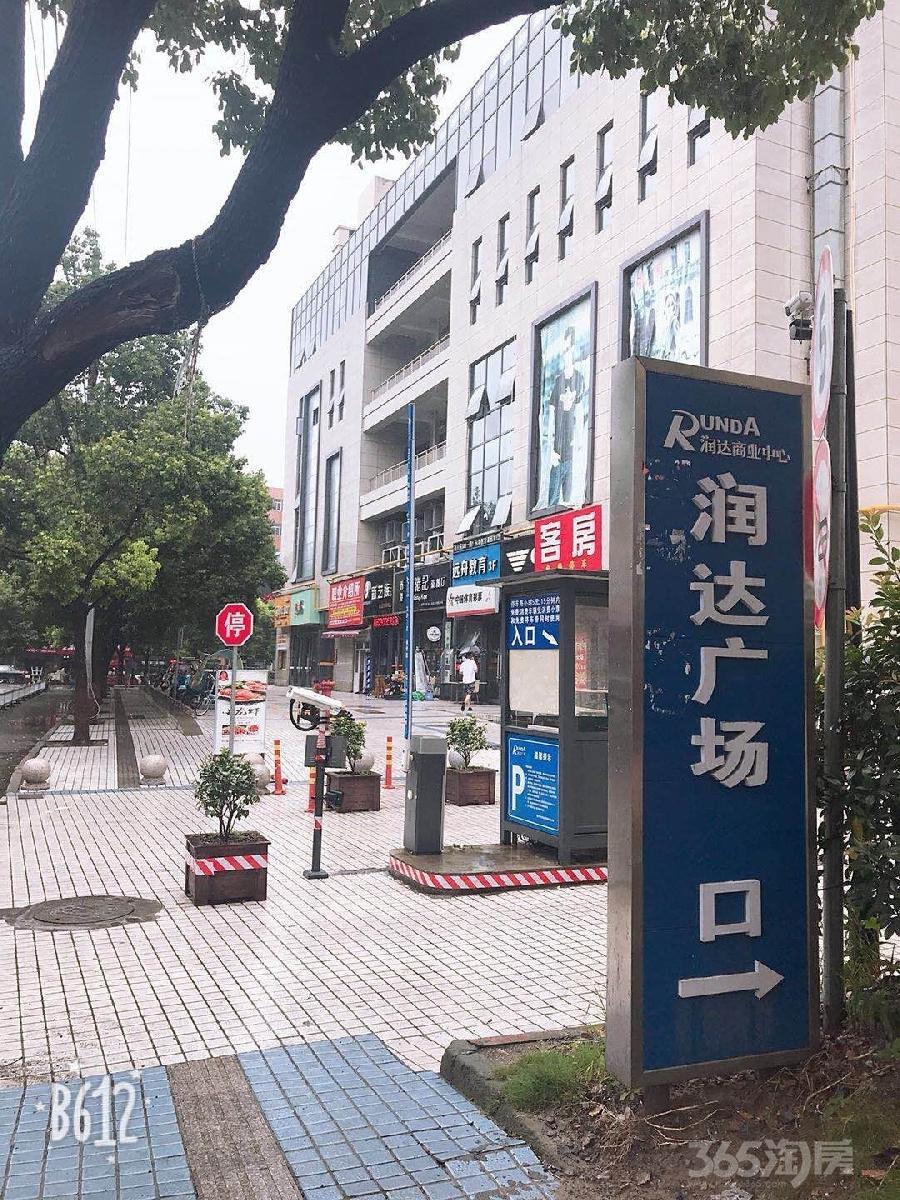 余杭商业新地标,集聚人气财气,是您经商的最佳选择!!