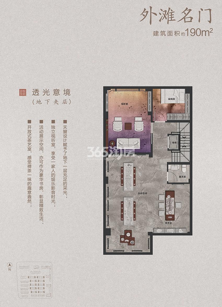 西房拱宸外滩排屋5、7-10、13-16、19、20号楼边套夹层 约190㎡