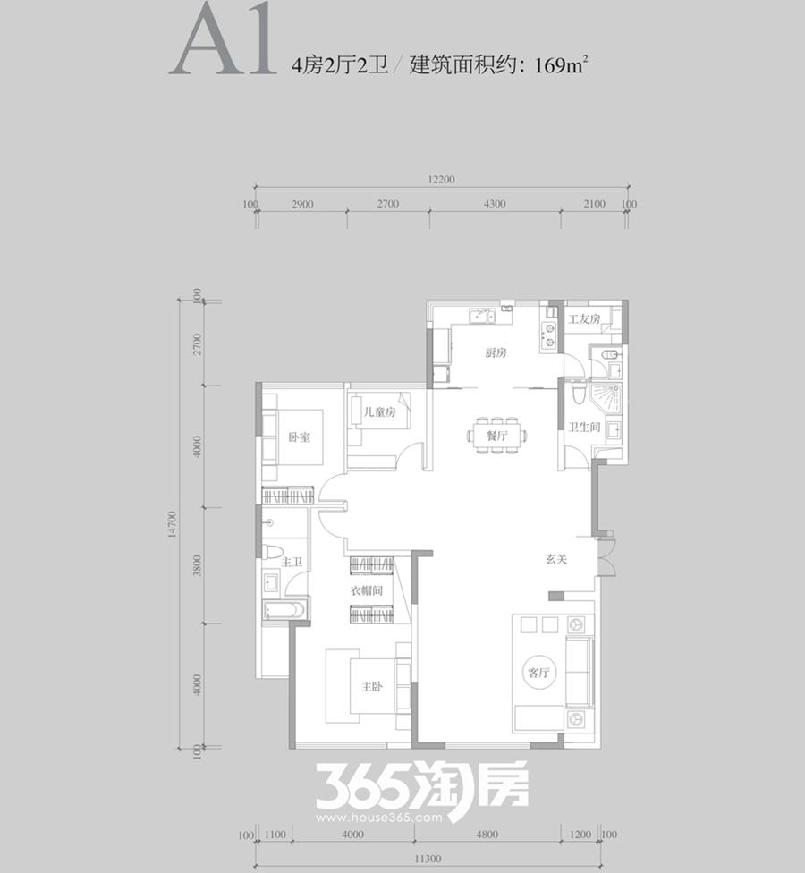 安展蔚然家园169平A1户型图