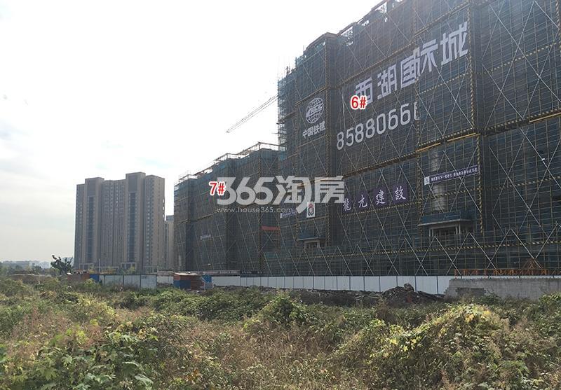 中国铁建西湖国际城6、7号楼实景图(2017.11)