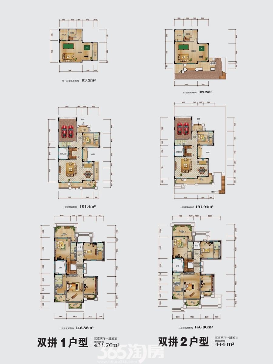 凤鸣湖公寓双拼431.76—444平户型图