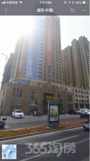 宝龙华庭2室1厅1卫56平米毛坯产权房2017年建满五年