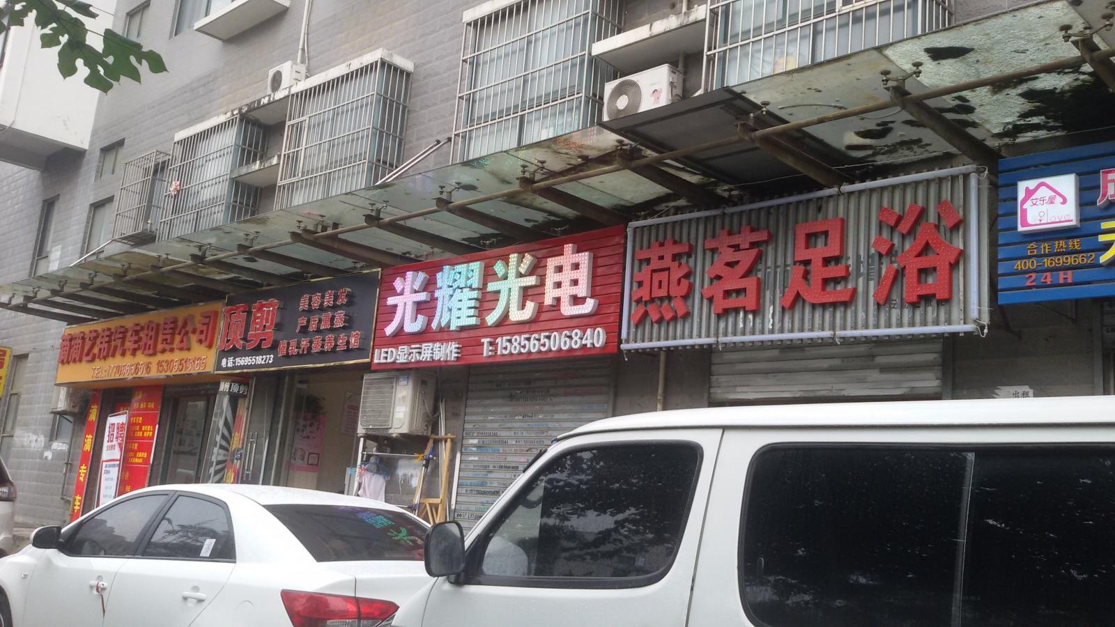 金桥湾花园60.00�O整租简装