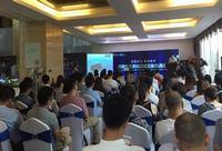 高清|擎动未来 西安航天新城区域发展机遇论坛圆满举行
