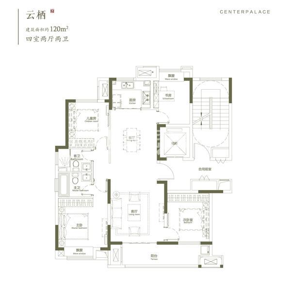 华宇九州府B户型120㎡四室