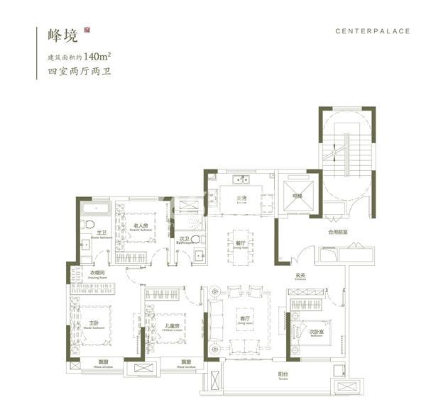 华宇九州府D户型140㎡四室