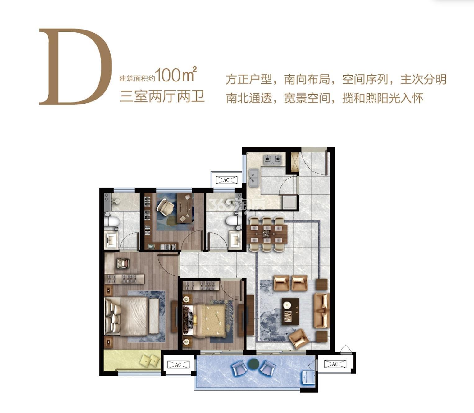 美的·中骏雍景湾高层100平户型图