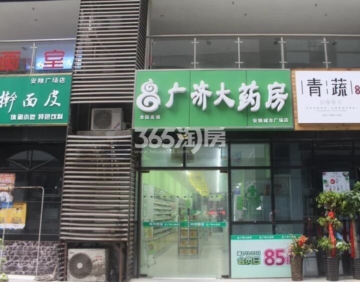 融创信达政务壹号周边药房配套(2018.7.23)