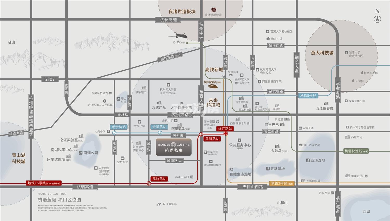 杭语蓝庭交通图