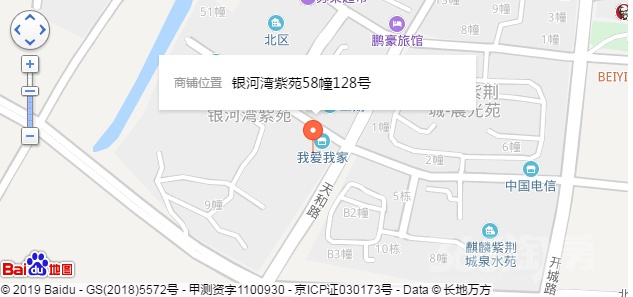 银河湾紫苑54平米精装整租