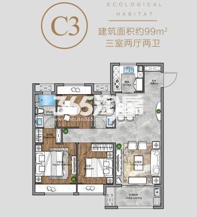 保利合景珑湾C3户型(99㎡)