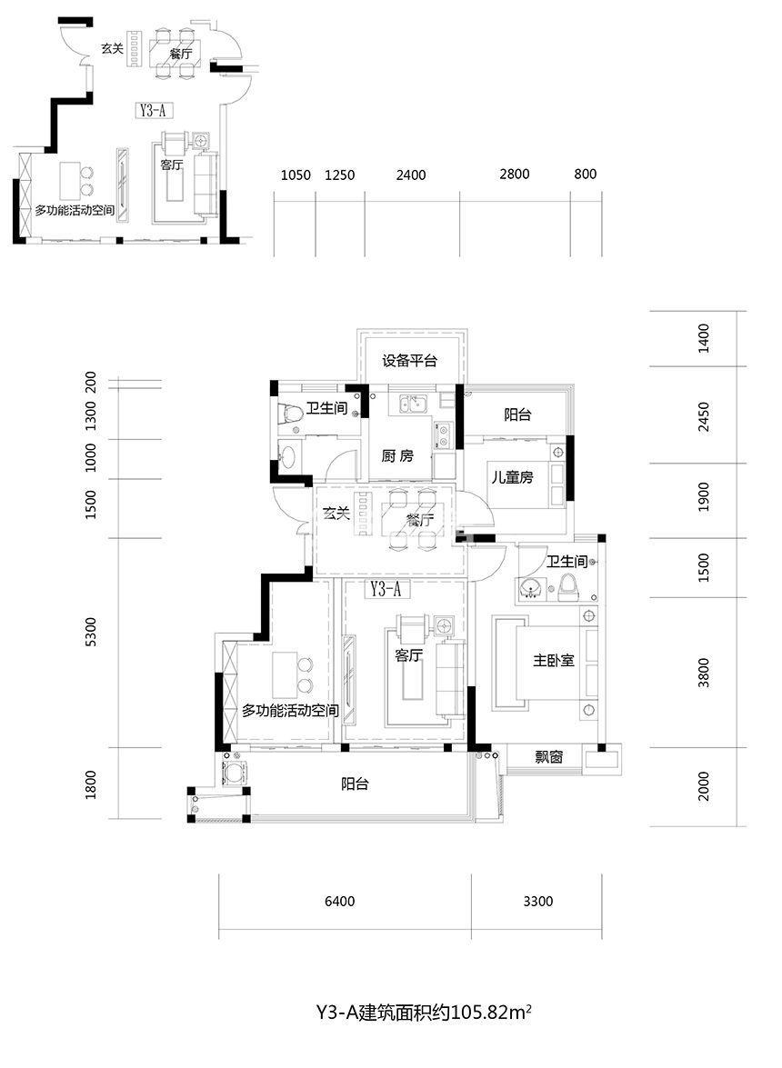 Y1-A116平米四室两厅