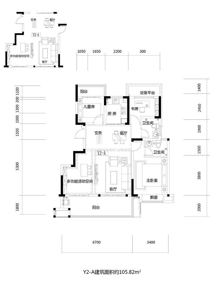 Y2-A105平米四室两厅