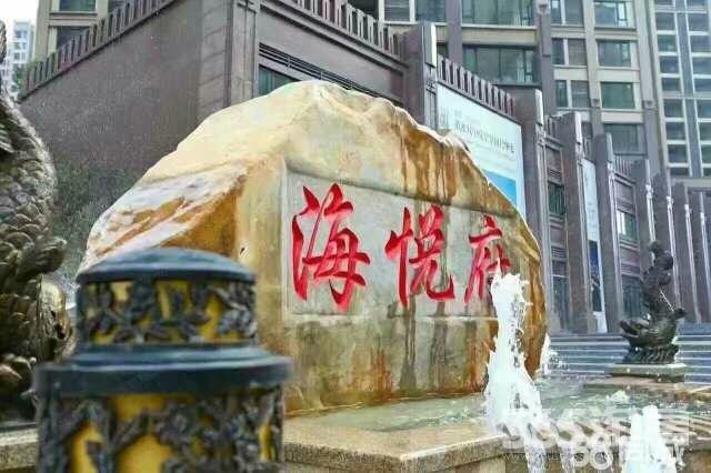 海悦府4室1厅2卫,离杭州升值空间巨大
