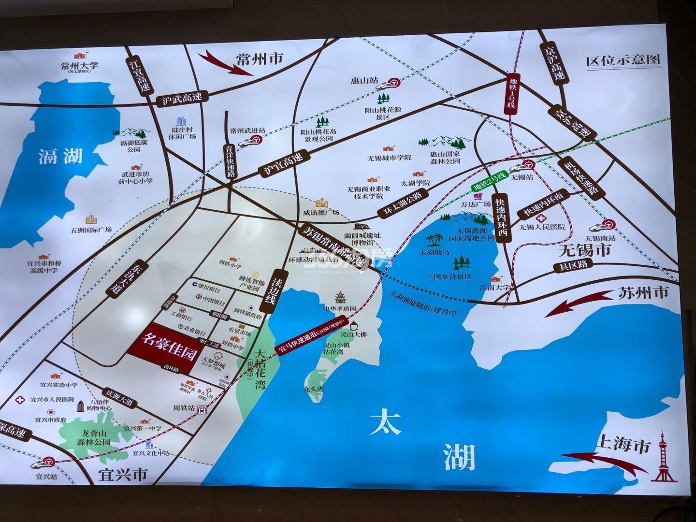 名豪佳园交通图