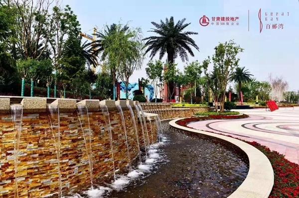 甘肃建投地产·百郦湾实景图
