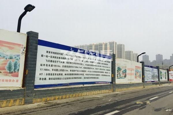 西安康桥悦蓉园实景图