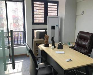 远洋国际中心70㎡整租豪华装全套办公家具