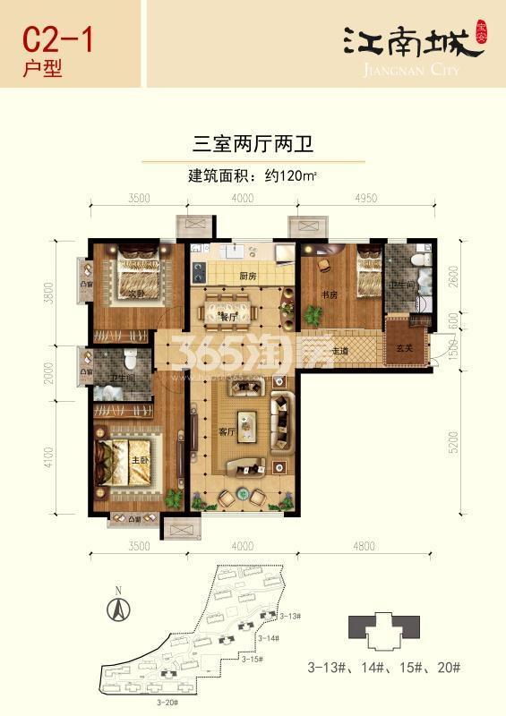 户型图 120㎡ 三室