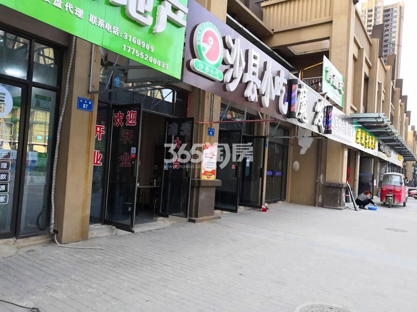 蚌埠国购广场实景图