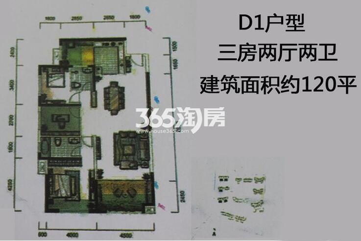 华侨城天鹅堡10、12#楼D1户型3室2厅2卫1厨120.00㎡