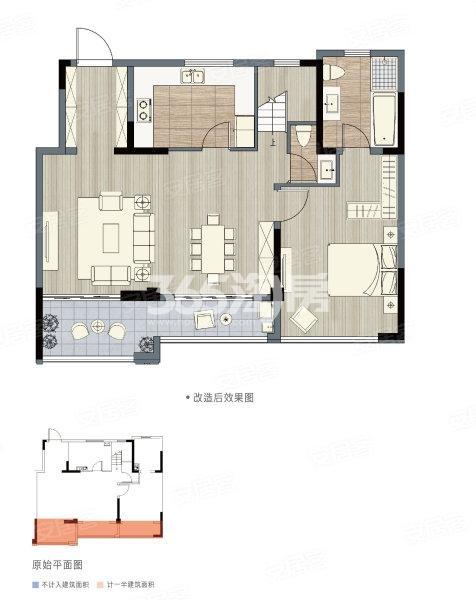 雅居乐新乐府170㎡E户型(一楼)