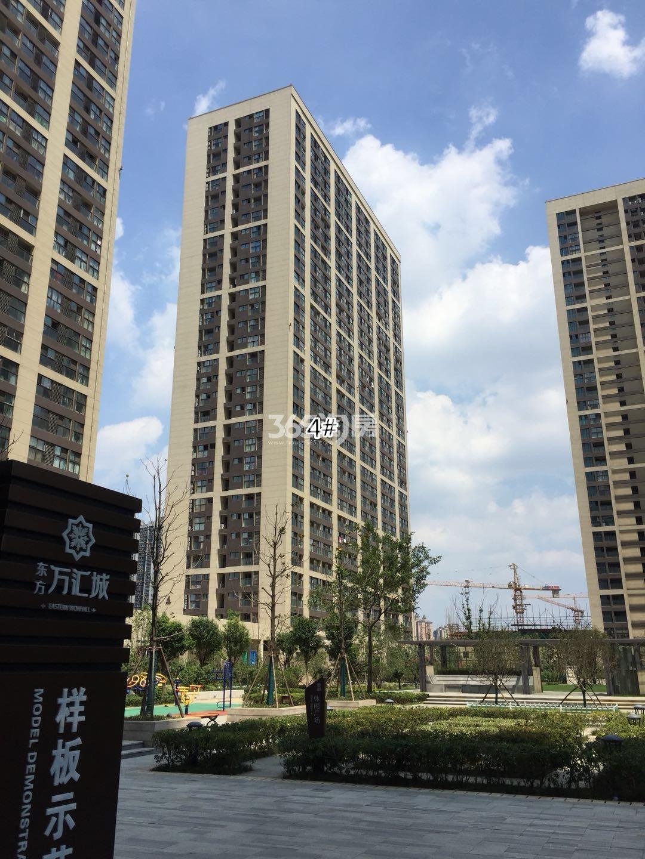 东方万汇城南区4号楼实景图(7.26)