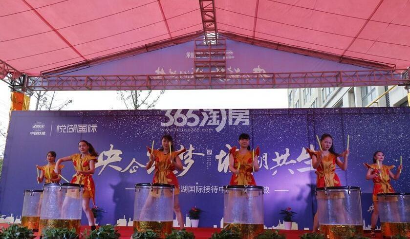 中国铁建悦湖国际实景图