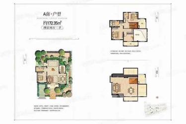 中欧上郡4室3厅3卫150平米毛坯产权房2012年建满五年