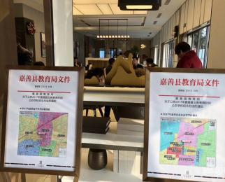 旭辉-嘉樾俯3室2厅2卫120平方产权房简装