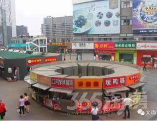 文鼎广场5平米整租简装