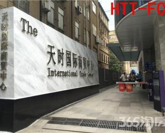 天时科技大厦 南京中心对面新街口地铁口中山东路德基广场